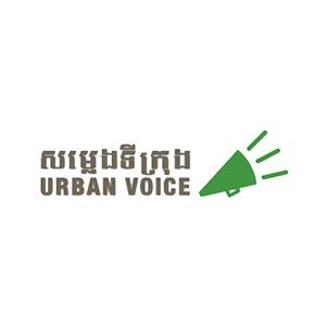 UrbanVoice