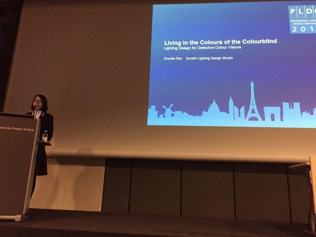 2017 PLDC_Zhuofei Ren presentation