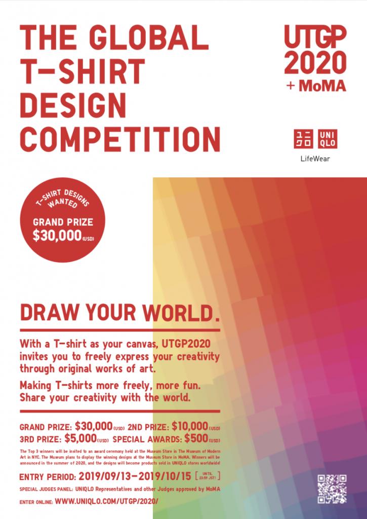 UNIQLO Design Competition