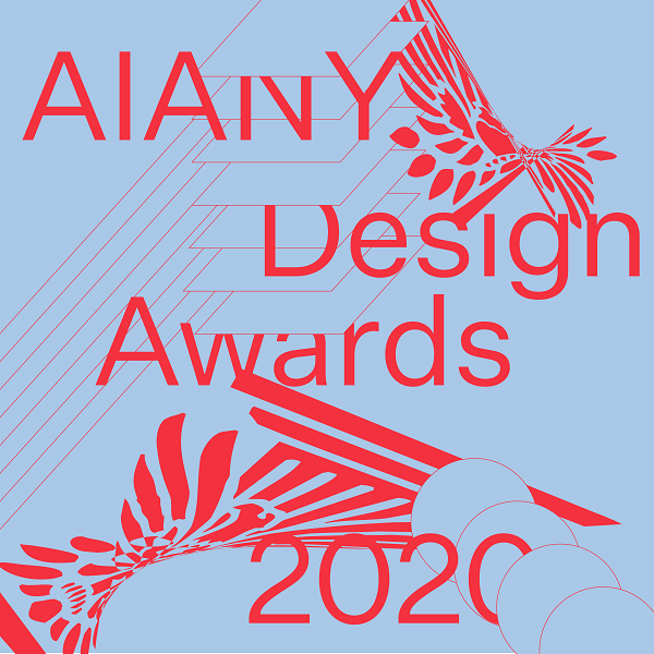 SCE Faculty Win 2020 AIANY Design Awards